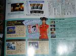 091215-minmei-3.jpg