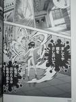 091215-kenichi-7.jpg