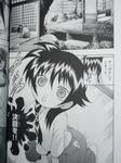 091215-kenichi-9.jpg