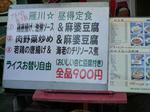 091223-karikawa-2.jpg