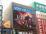 100116-Fate-2.jpg