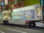 100119-nanoha-1.jpg