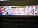 100119-akiba-12.jpg