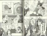 100202-yuki-3.jpg