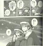 100202-yuki-7.jpg