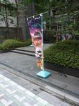 100213-ueno-2.jpg