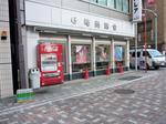 100213-ueno-10.jpg