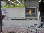 100213-ueno-12.jpg