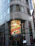 100213-ueno-14.jpg