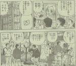 100214-ryo-5.jpg