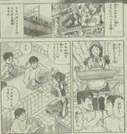 100214-ryo-6.jpg