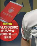 100312-wccf-6.jpg