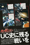 100316-UC-3.jpg