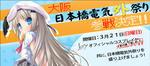 100319-ponbashi-3.jpg