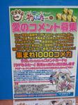 100328-kudo-2.jpg