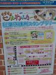 100328-kudo-3.jpg