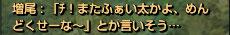 78829aea.jpg