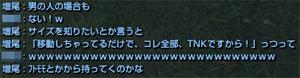 b1b95988.jpg