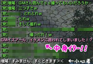 3ed95ed8.jpg