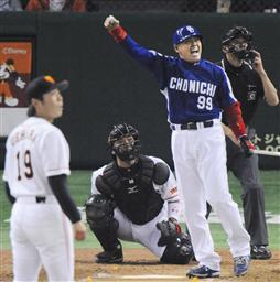 巨人3-4中日(1日) 中村紀が決勝ソロ本塁打@中スポ