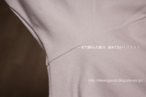 せシール 汗じみ防止Tシャツ 実験結果