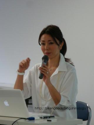 山本未奈子さん