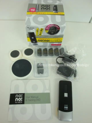 no-no hair forMen kit