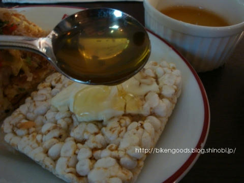 雑穀畑のクリームチーズハチミツ