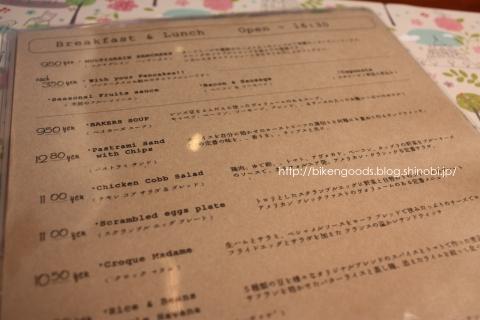 minilaboXHanako コラボカフェ