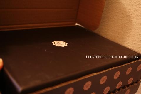 グロッシーボックス