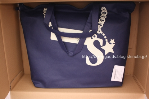 spick and span 福袋2012