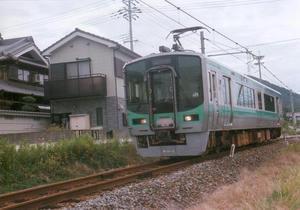 Scan10019.JPG