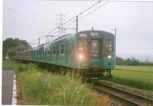 Scan10023.JPG