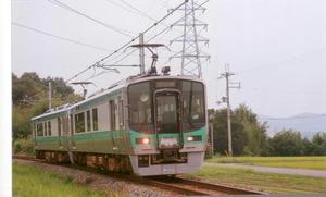 Scan10025.JPG