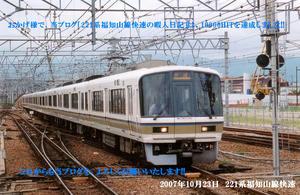 Scan101310000.JPG
