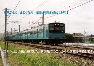 Scan1003300s201.JPG