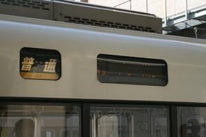 b65c4665.JPG