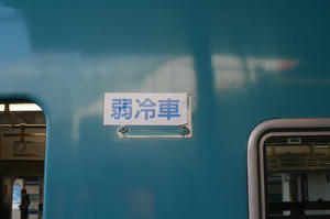 s-IMG_1194.jpg