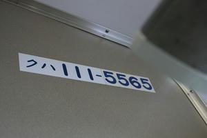 s-IMG_1696.jpg