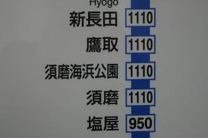 s-IMG_2058.jpg