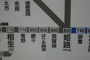 s-IMG_2059.jpg