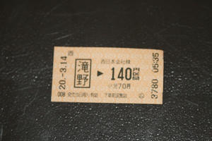 s-IMG_2062.jpg