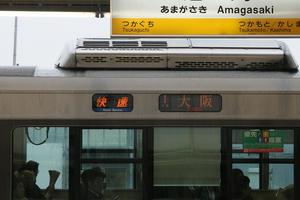s-IMG_2152.jpg