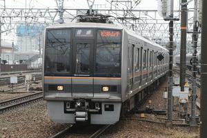 s-IMG_2257.jpg
