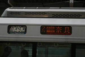 s-kIMG_3979.jpg