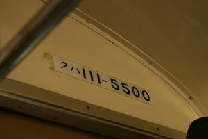 s-kIMG_5390.jpg