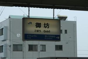 s-kIMG_5409.jpg