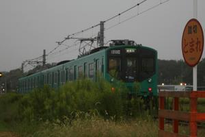 s-kIMG_6463.jpg