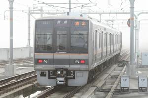s-kIMG_7172.jpg