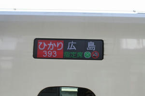 s-kIMG_7210.jpg